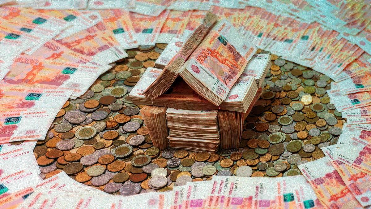 Налог на имущество физическихлиц