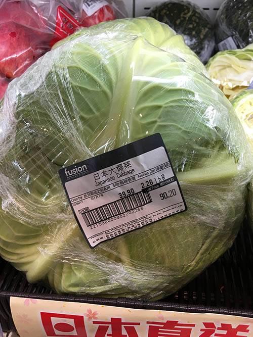 Японская капуста стоит 90$ за килограмм