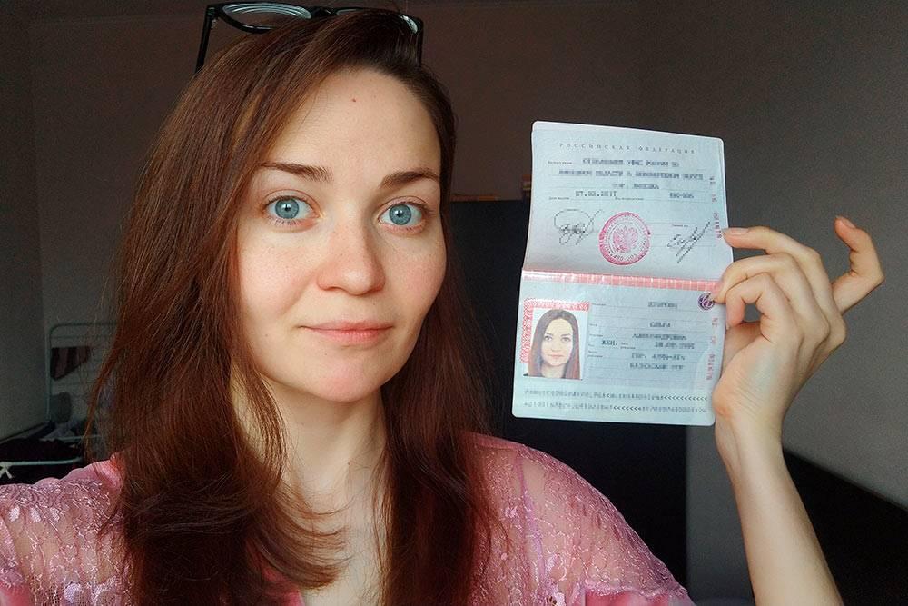 Теперь, чтобы подать заявление, нужно сделать селфи с паспортом и приложить скан разворота с фотографией
