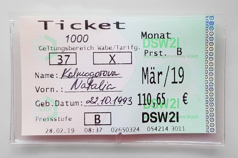 Мой месячный билет дляпроезда в Дортмунде и Хагене — на нем нужно написать свои данные. Припроверке контролер попросит удостоверение личности с фото, чтобы сверить имя