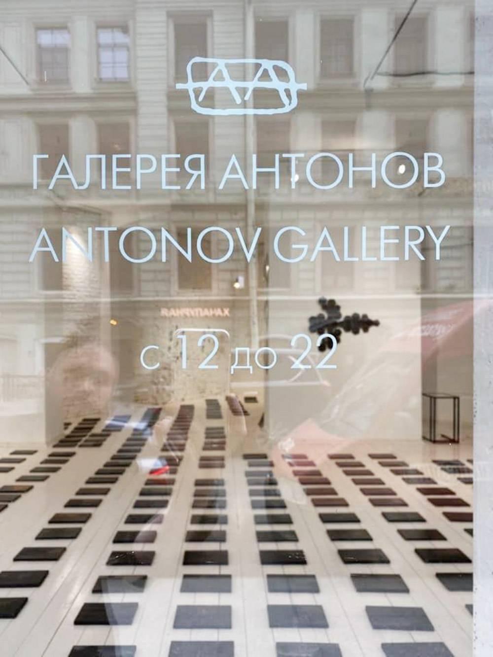 За закрытыми дверями галеристы освоили новый формат выставок. Сначала картины показывали через окно, потом маленьким группам по предварительной записи