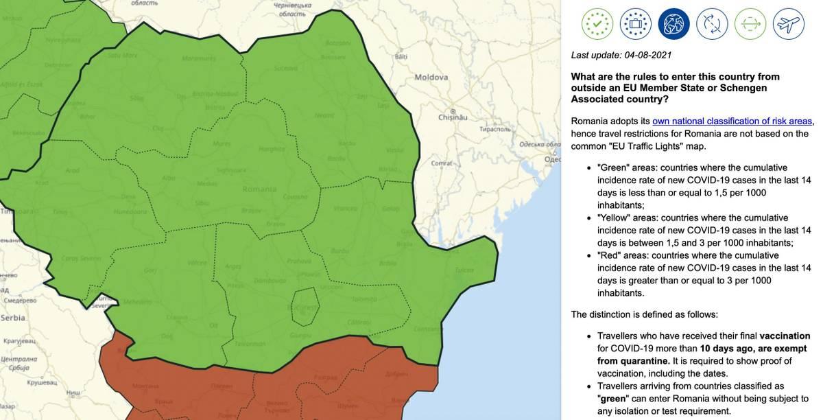 На официальном сайте Европейского союза сказано, на каких условиях Румыния принимает туристов. Но правила дляграждан третьих стран отличаются от тех, что указаны на сайте МИД Румынии
