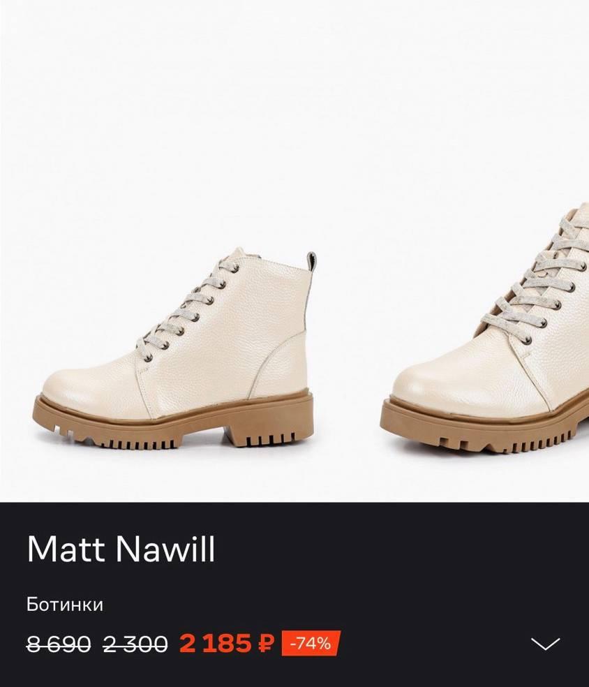 Вот такие ботинки мне понравились