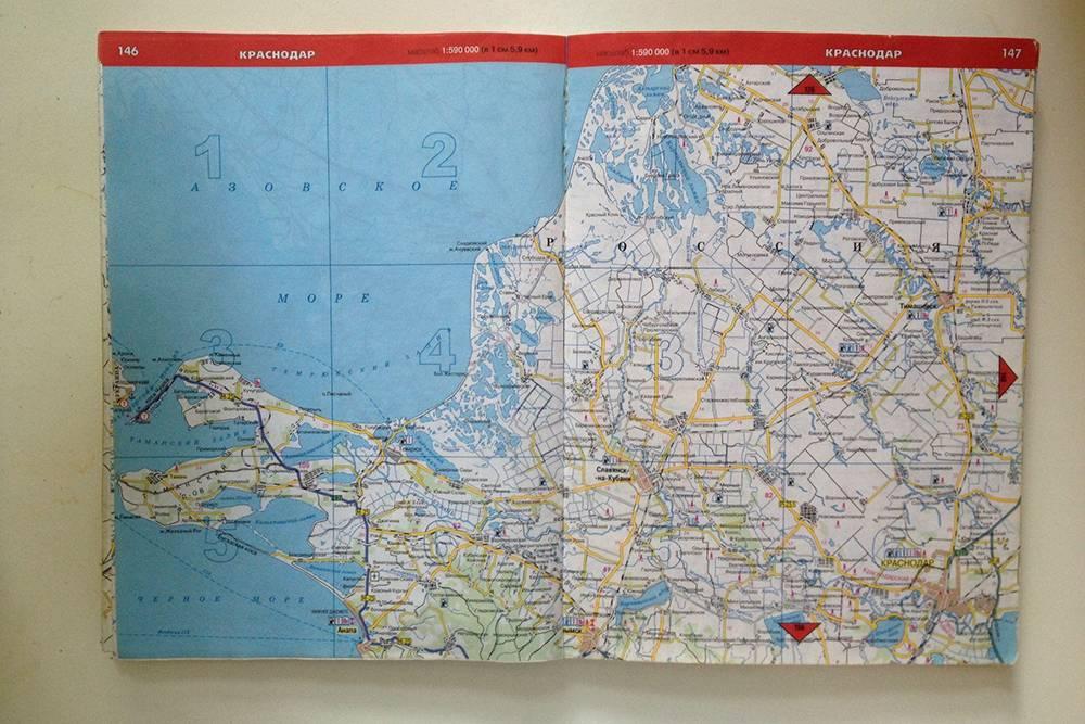 В нашей машине всегда лежит атлас автомобильных дорог России 2008года. Информация в нем по-прежнему актуальна длянашего маршрута. Я, как штурман, ориентировалась не только на указания навигатора, но и на эту бумажную карту