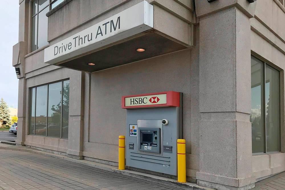 Банкомат, воспользоваться которым можно не выходя из машины