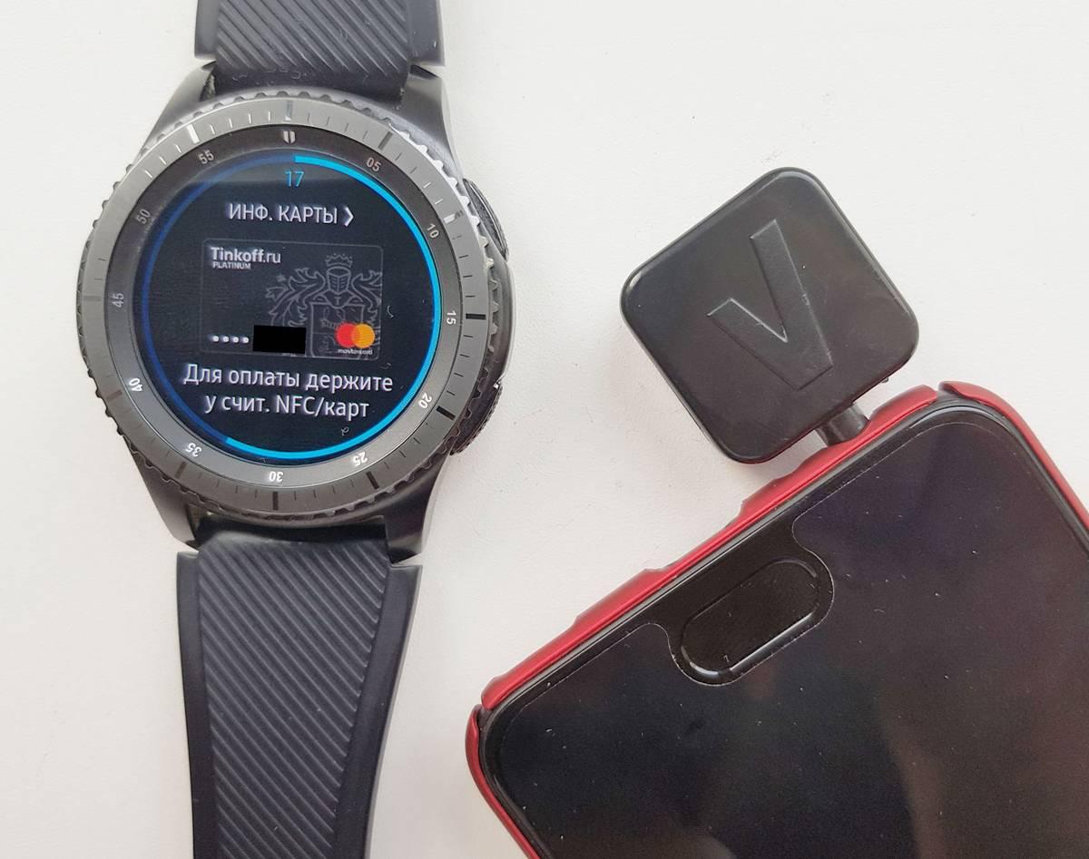 Эта насадка на телефон считывает данные с магнитной полосы карты. Часы отправили на нее волну, которая имитировала магнитную полосу карты, и платеж прошел