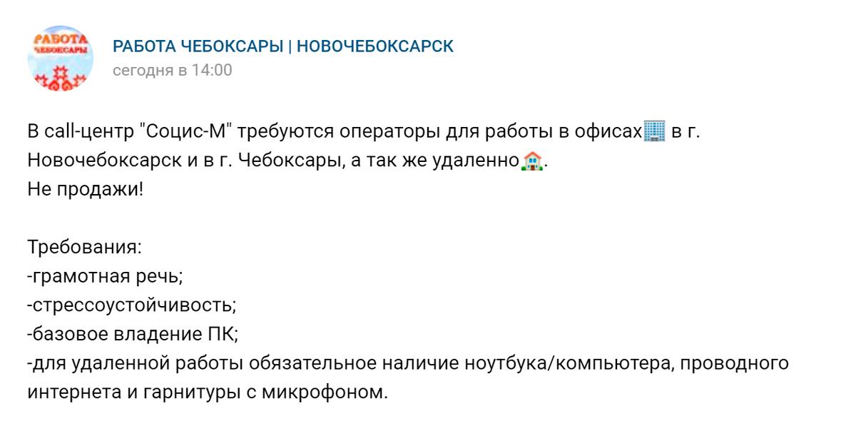 Работа в чебоксарах 17 лет девушке фотограф руслан лобанов