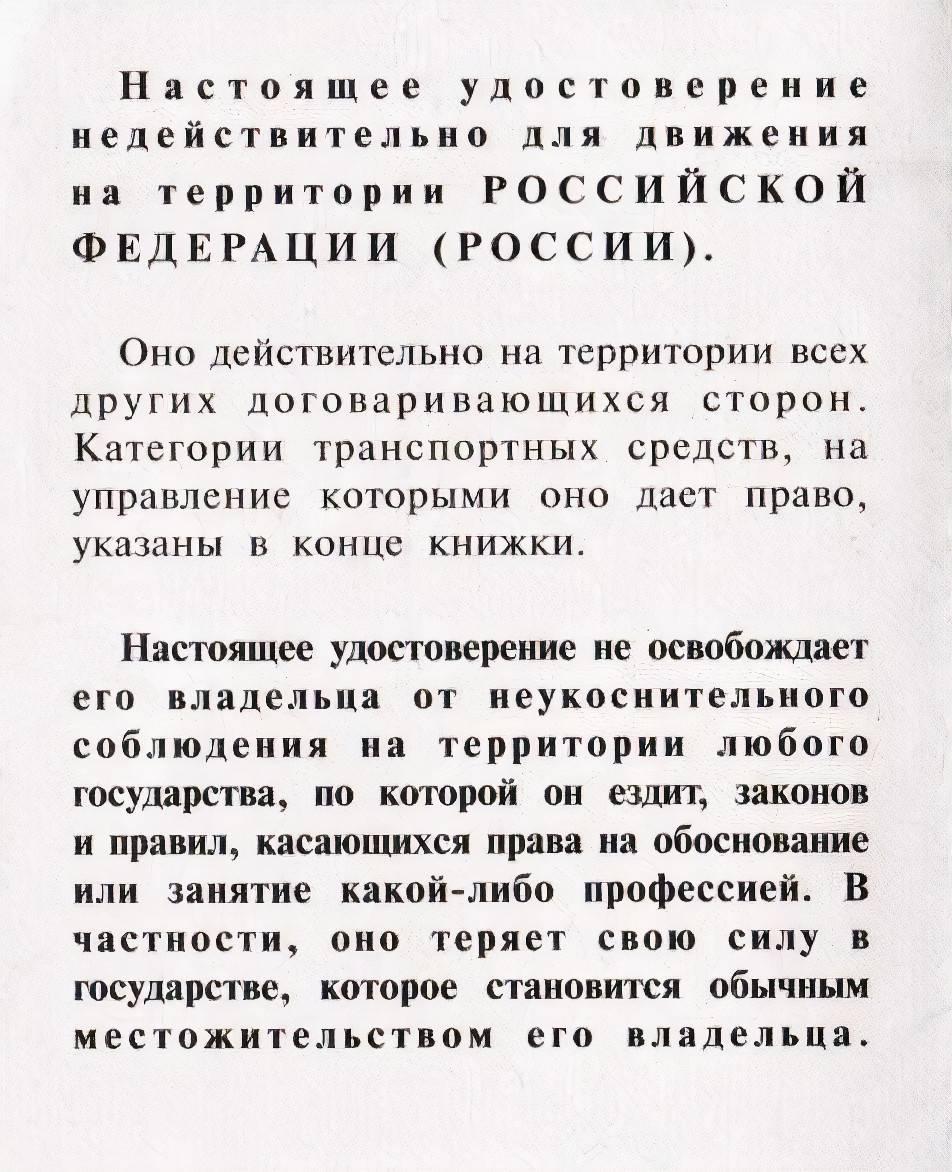 Эти записи — только на русском. Они длявладельца