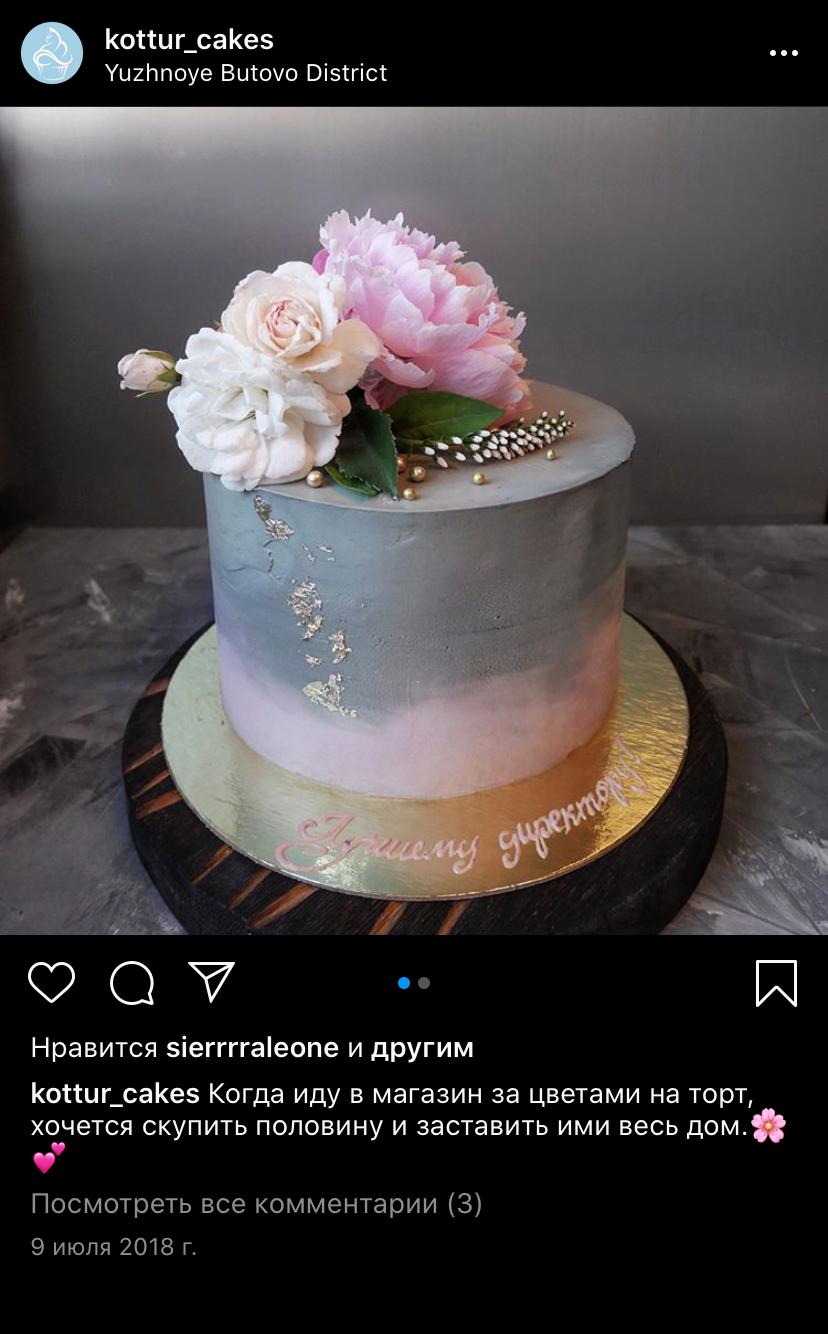 Классический торт с крем-чизом и ягодами стоил у кондитера 1600<span class=ruble>Р</span> за 1 кг без&nbsp;декора