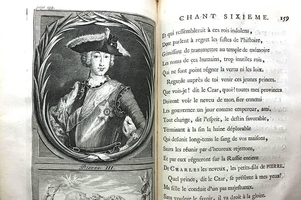 Одна из самых удачных моих покупок. За 100€ мне достался редкий полный экземпляр поэмы де Менвилье «Петреада» с гравированным портретом Петра III. Продать ее можно в два раза дороже