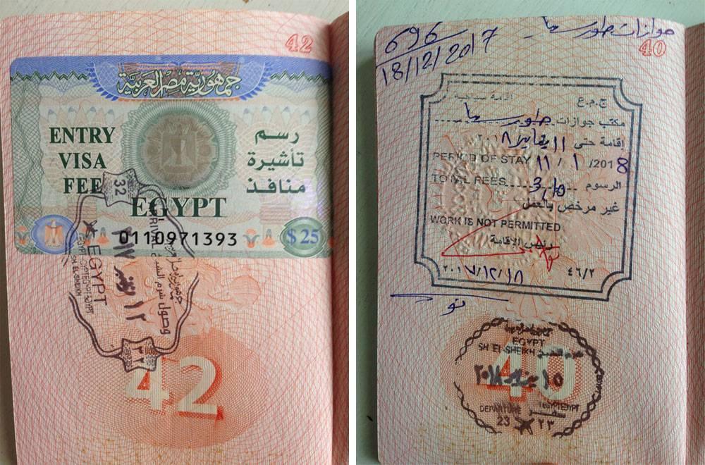 Виза в аэропорту стоит 25$. Поставить визу в визовом центре Эль-Тура — 20 фунтов (70<span class=ruble>Р</span>)