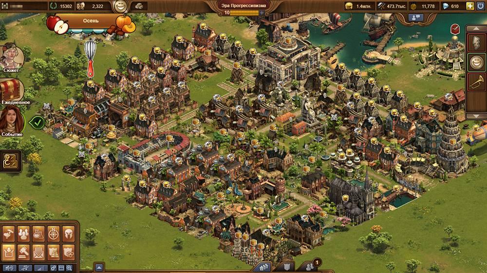 Так выглядит игра Forge of Empires