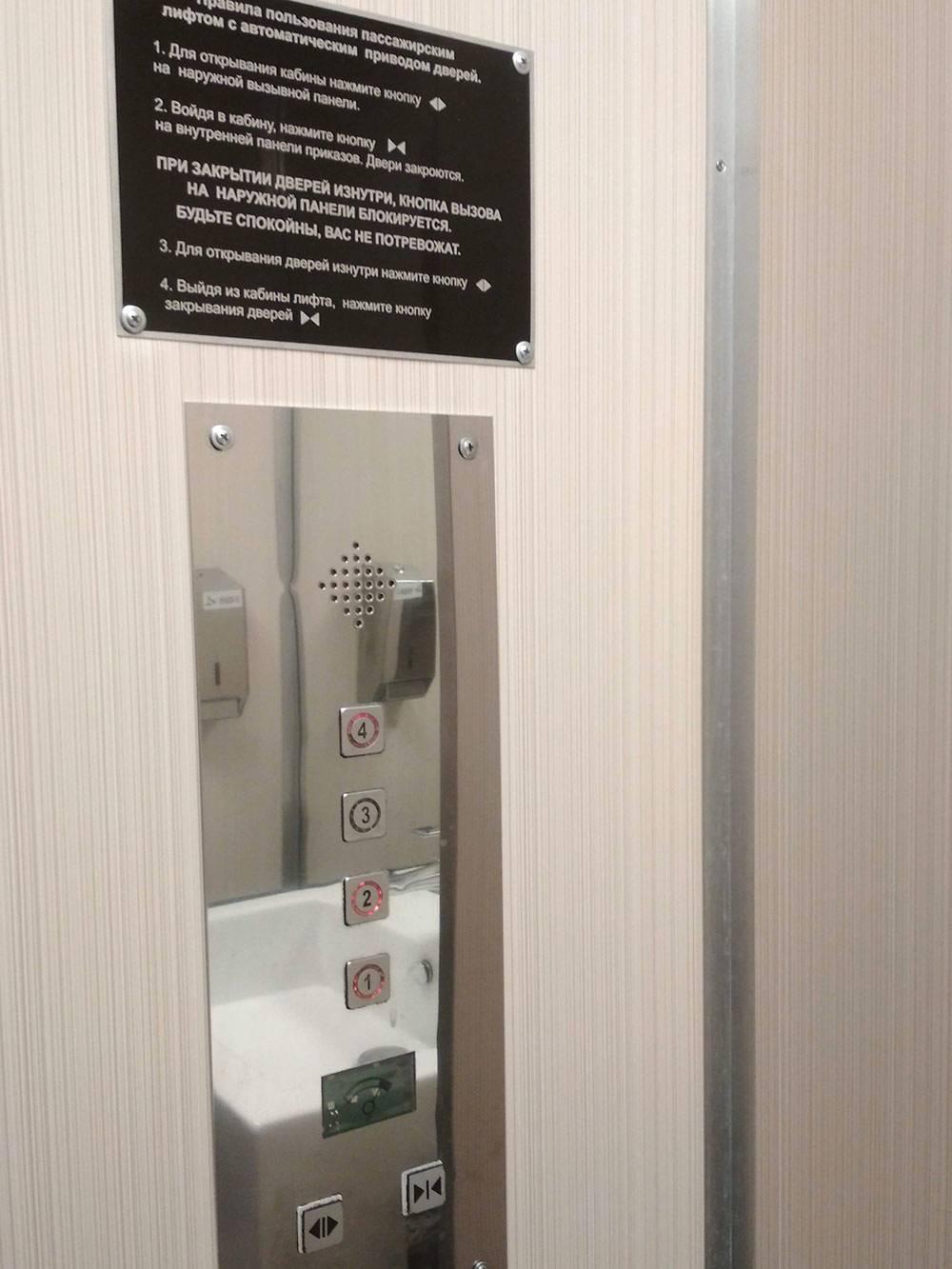 Фото из туалета-лифта. Если в уборной человек, снаружи кабинку не открыть