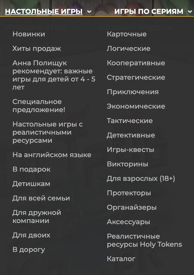 На «Единороге» удобный рубрикатор игр дляразных целевых аудиторий