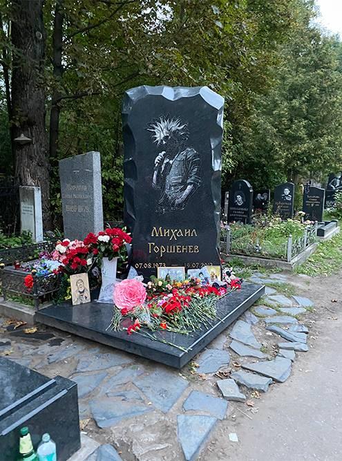У могилы Горшенева тоже всегда кто-то сидит