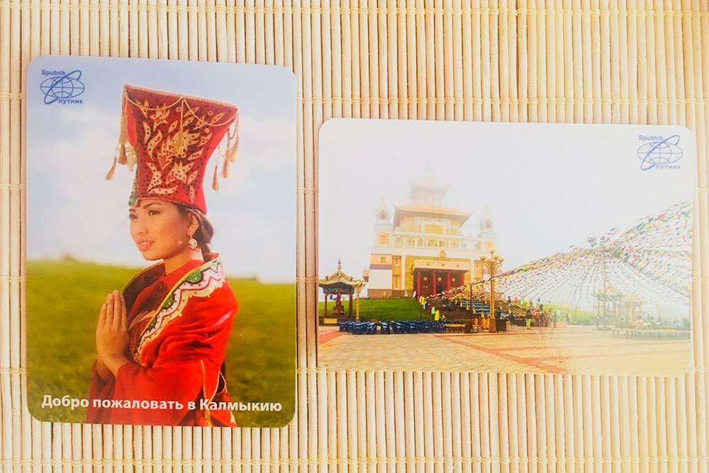 Такие календарики я обменяла на открытки