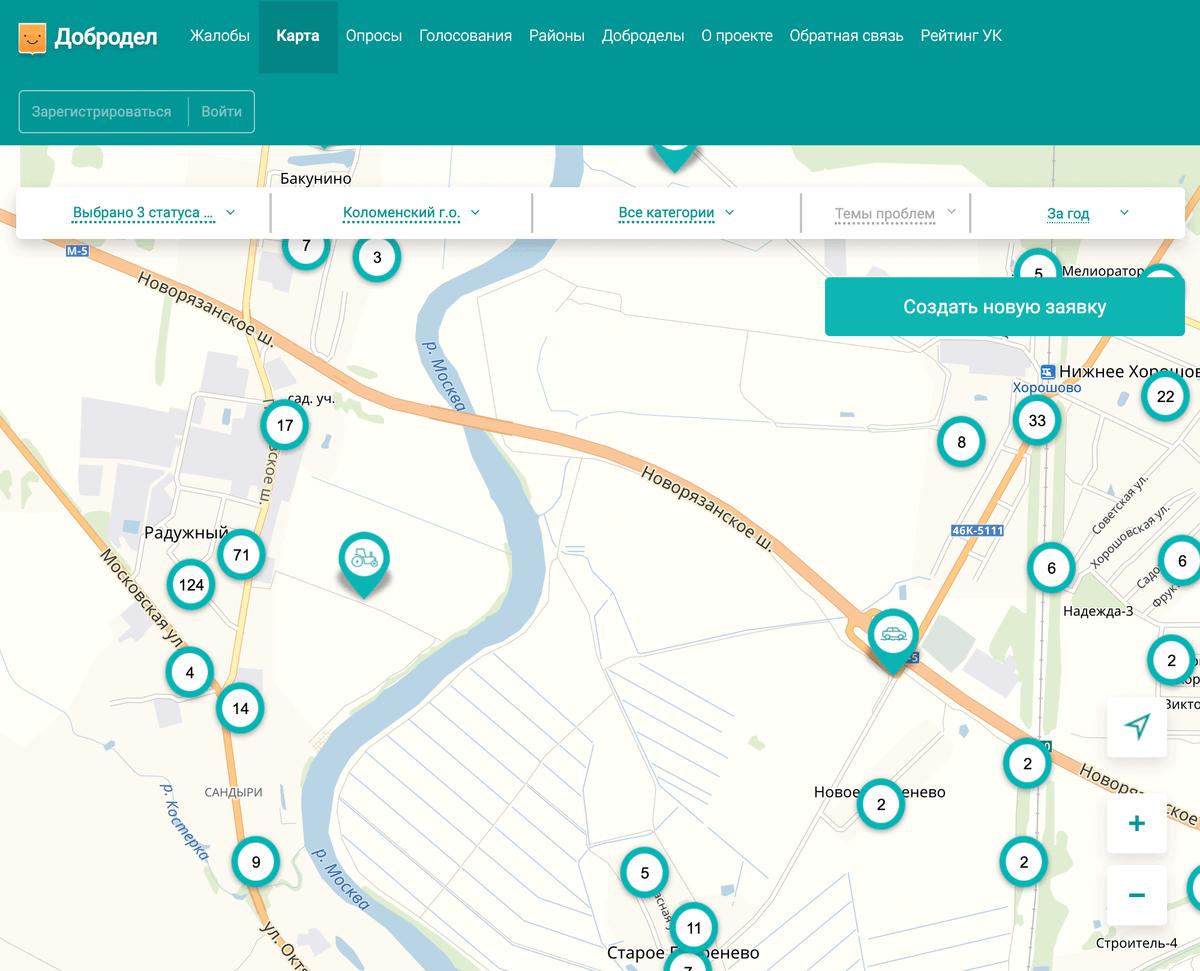 На сайте «Добродел», в разделе «Карта», можно выбрать любой муниципальный округ, указать срок «За год» и увидеть максимальное количество проблем — как актуальных, таки уже решенных