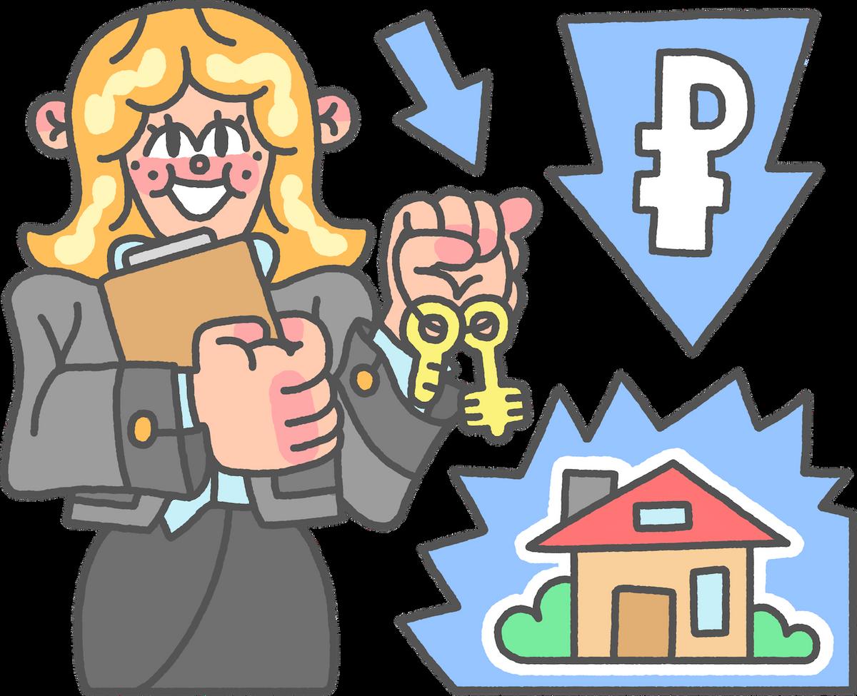7 ситуаций, которые могут возникнуть припокупке илипродаже квартиры через риелтора