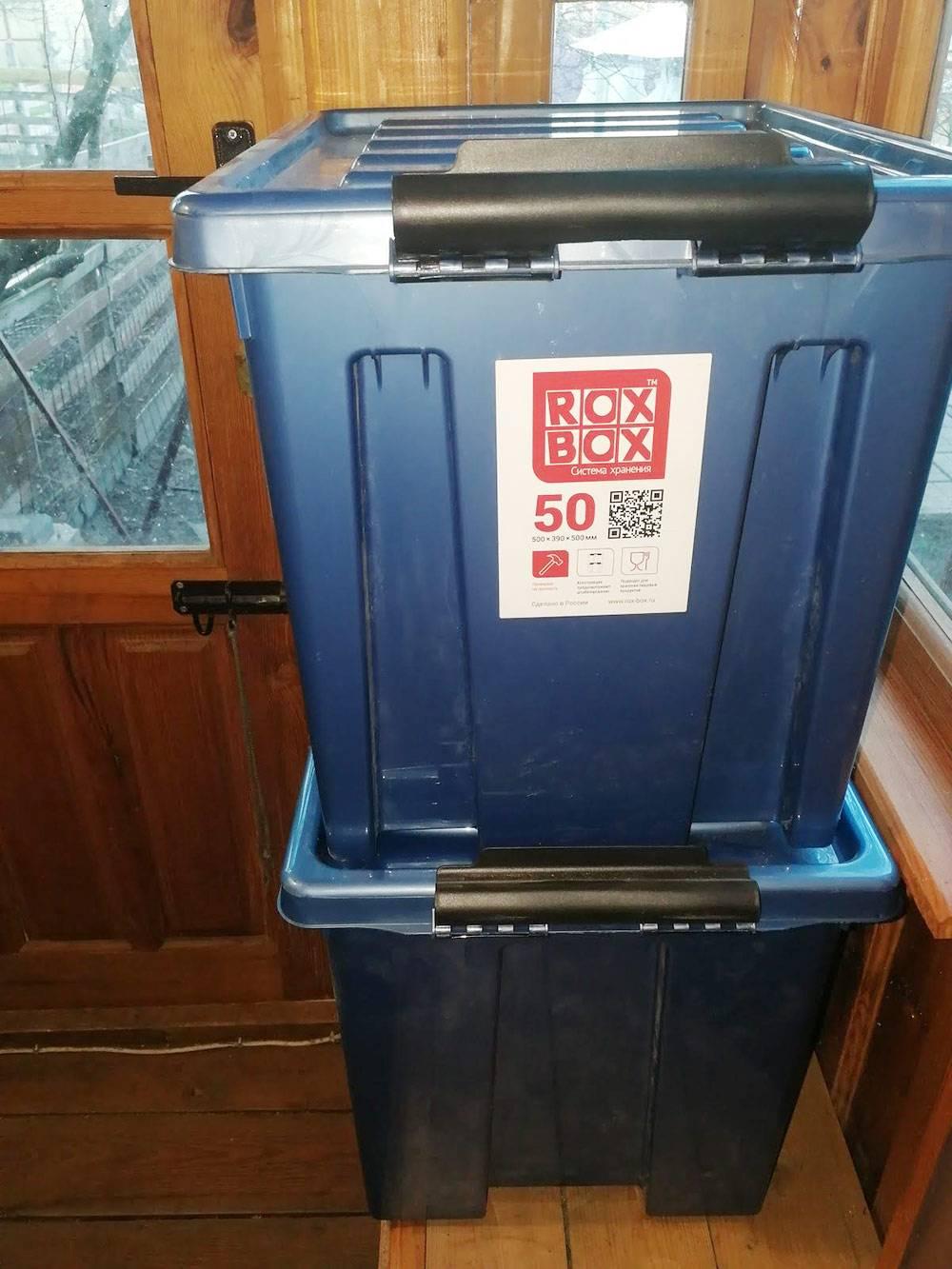 В этих ящиках мы храним пластик и макулатуру, поставили их на&nbsp;веранде. Каждый обошелся нам в&nbsp;537<span class=ruble>Р</span>
