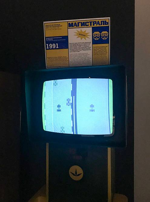 Автоматы плохо работают, играть практически не получается. Но пытаться всеравно забавно