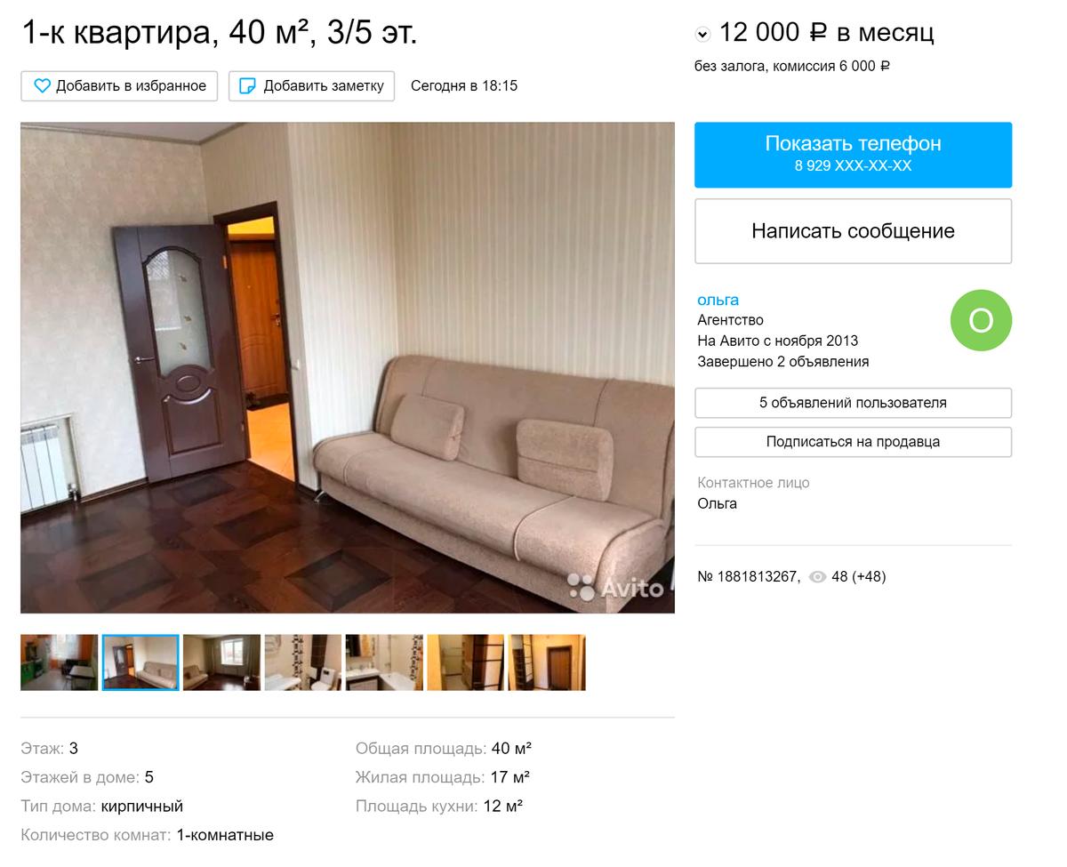 Однокомнатная квартира в 10 минутах от центра города — 12 000<span class=ruble>Р</span> в месяц
