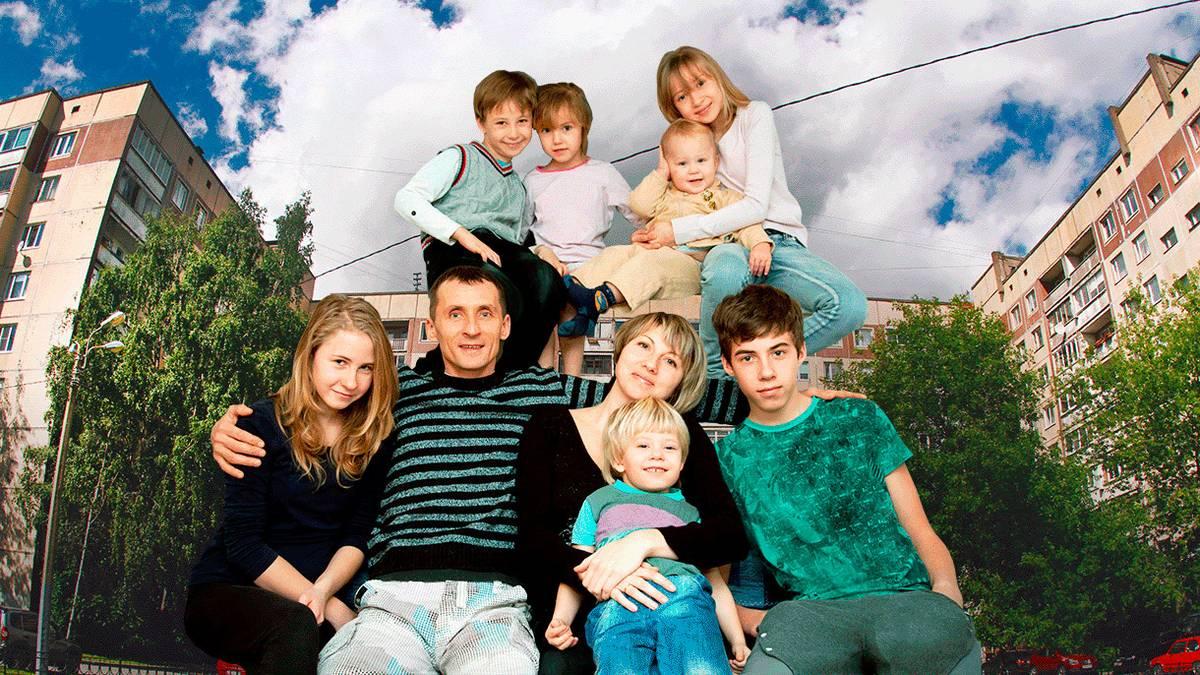Как многодетной семье получить 450 000 ₽ на погашение ипотеки