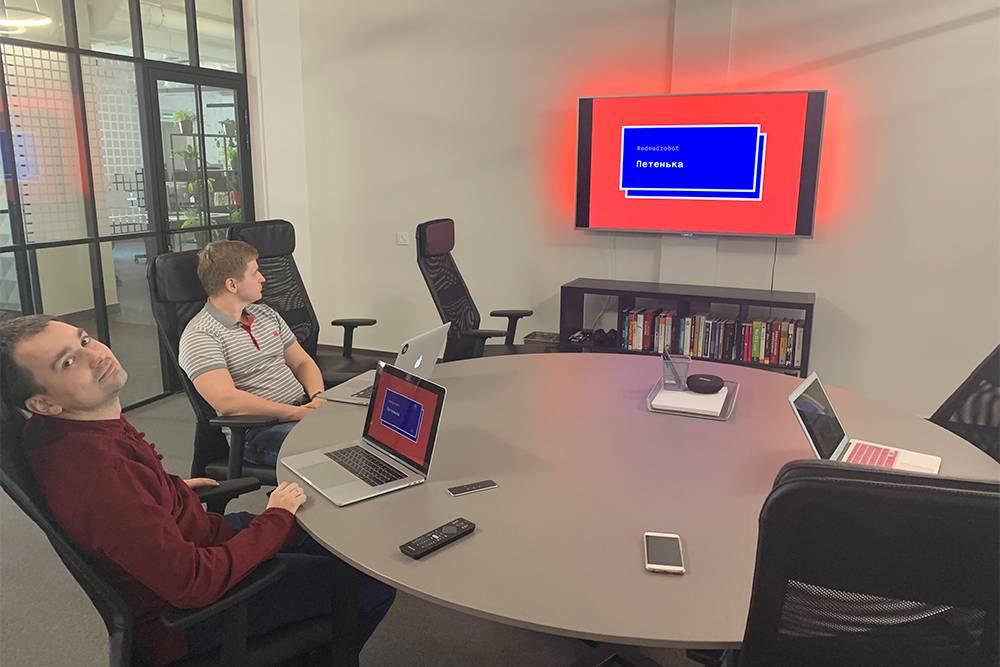 Рабочая встреча в Redmadrobot
