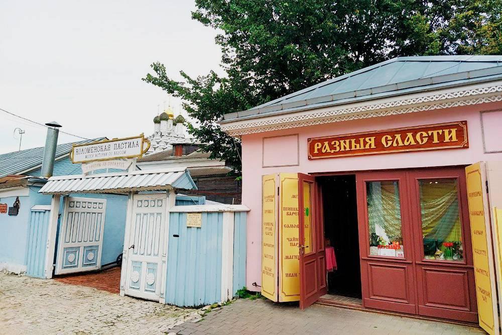 Так выглядит вход в музей пастилы на улице Левшина