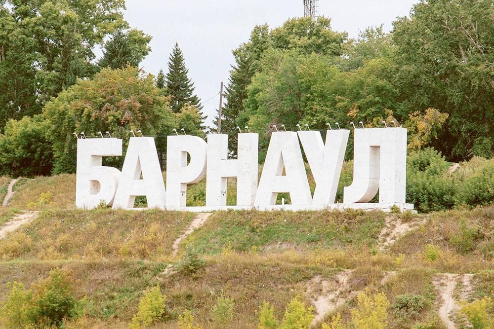 В Барнауле есть свои голливудские холмы. Ночью они красиво подсвечиваются. Фото: Даша Белкина
