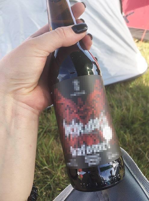 Пиво от имени групп, оба на любителя