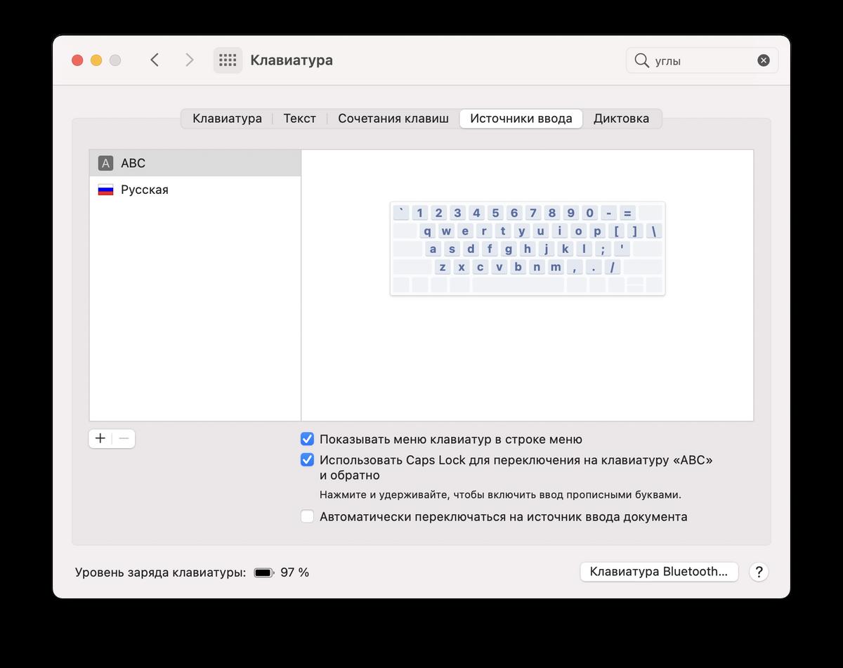 Одна галочка делает огромную клавишу Caps Lock намного полезнее