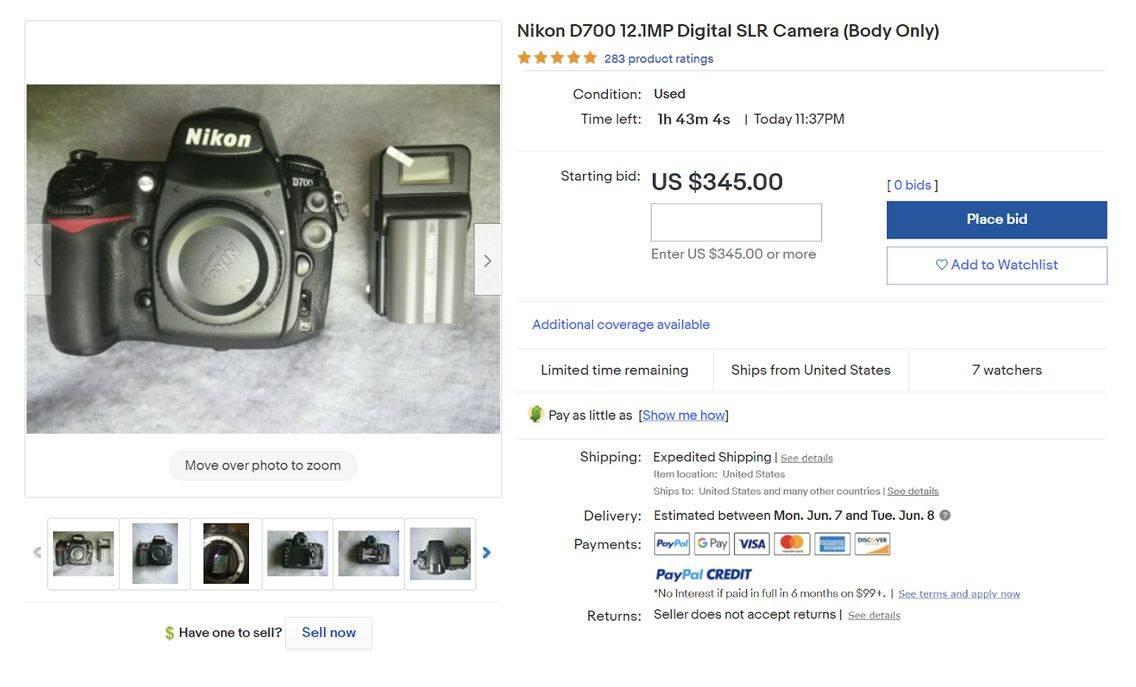 Камера, которую я выбрал