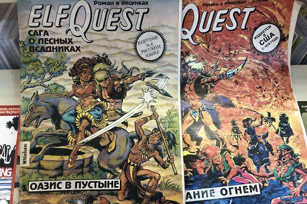 Комикс ElfQuest, изданный «Махаоном» в 1994, уже нигде не купить. В «Библиотеке комиксов» мне удалось его полистать, но взять домой не разрешили