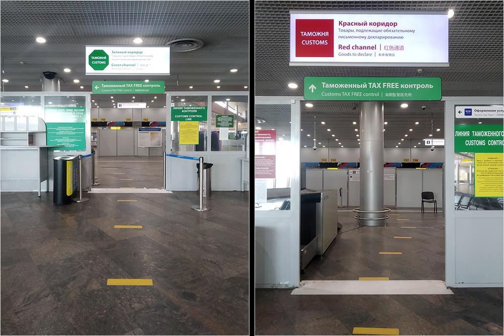 Зеленый и красный коридоры находятся рядом друг с другом на расстоянии нескольких метров