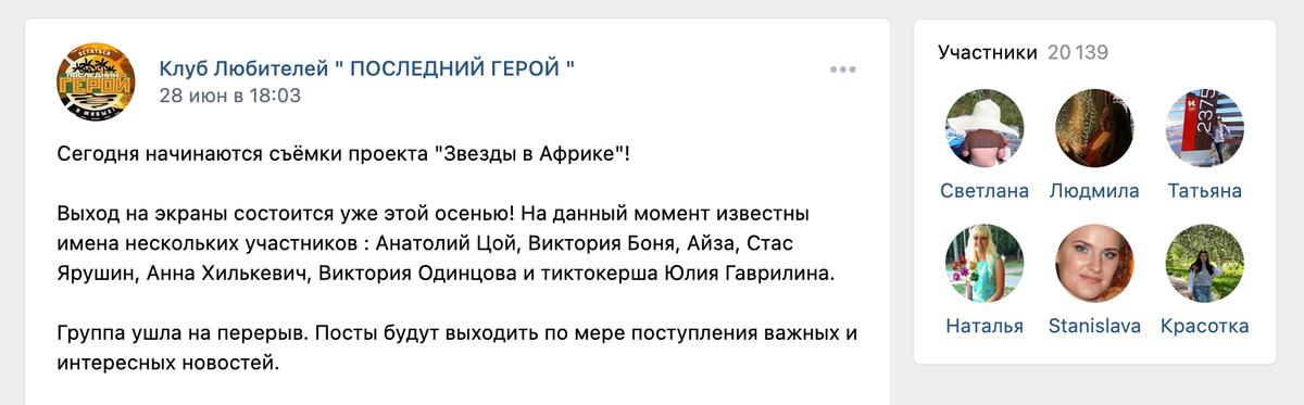 А это сообщество во «Вконтакте» — можно, потомучто здесь больше 10 тысяч подписчиков