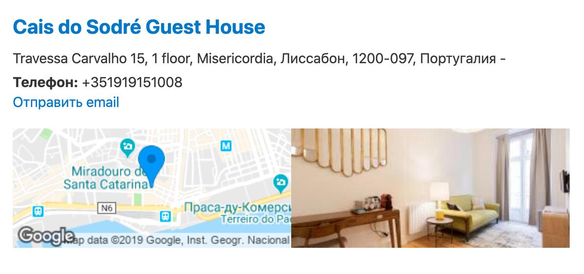 В марте 2019&nbsp;года эти апартаменты обошлись нам в 28 000<span class=ruble>Р</span> за 7 ночей