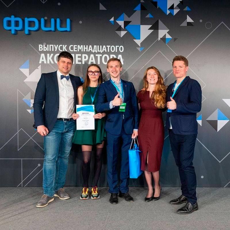 Команда проекта «Свитклаб» на выпускном ФРИИ