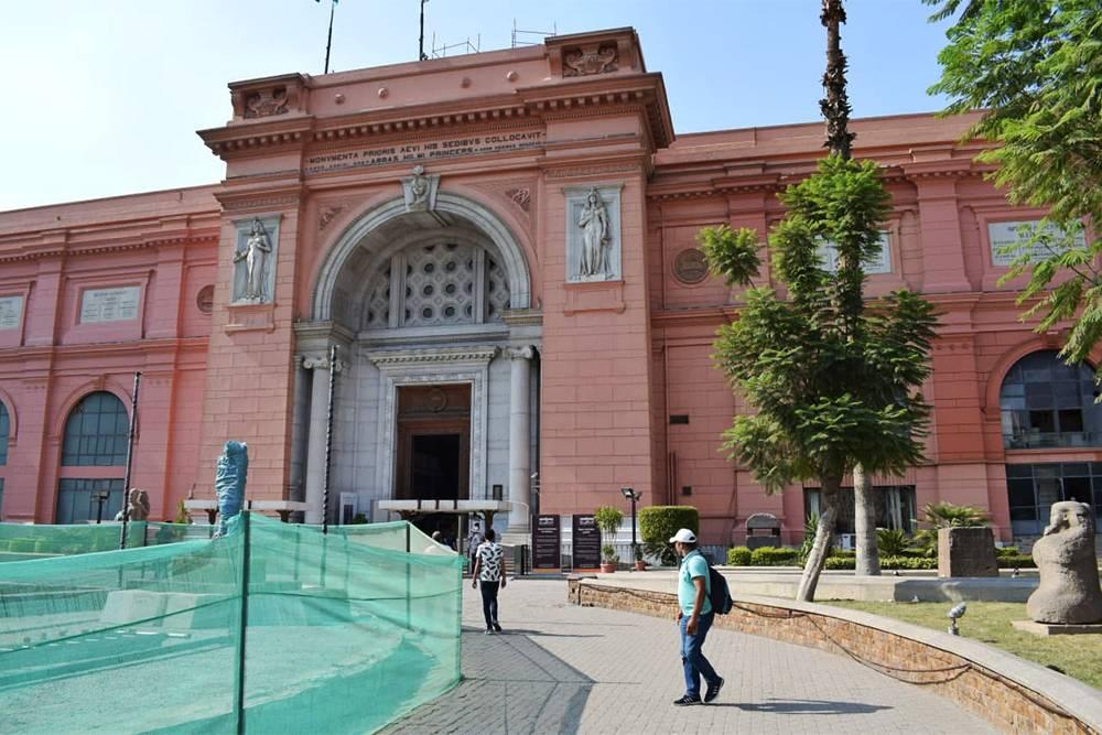 Здание Египетского музея огромное