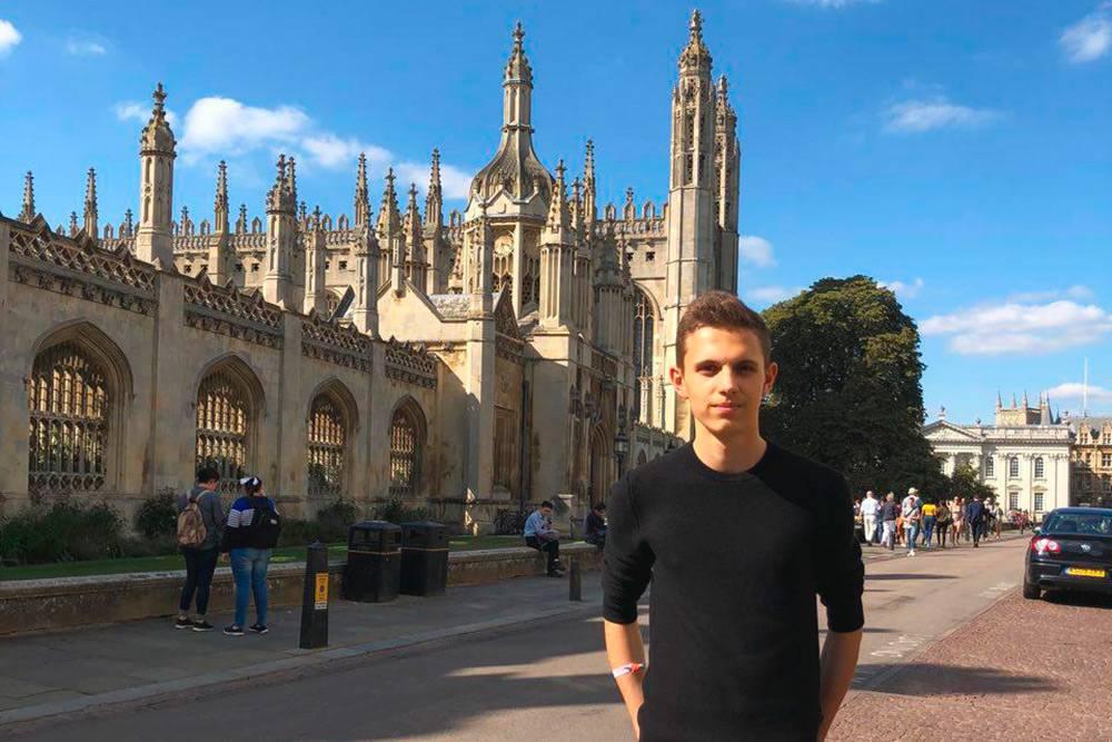 Город Кембридж, в котором я учился. Здесь находится один из престижнейших университетов мира — Кембриджский университет. Он был основан в 1209году и занимает шестое место в мировом рейтинге университетов