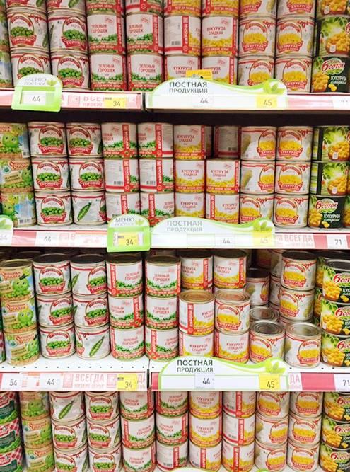 Товары под маркой «Европа» могут быть в 2—3 раза дешевле средней цены на аналогичные продукты