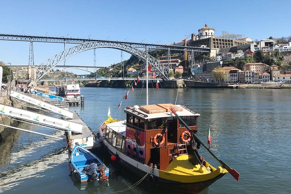 Вид на мост Ponte Luís I