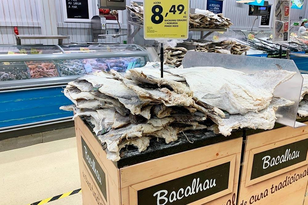 Треска в магазинах продается в сушеном виде