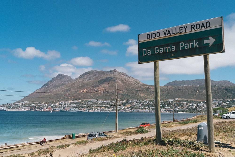 Городки, которые мы посетили, расположены вдоль океанского побережья