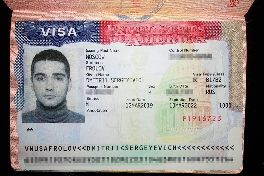 Моя виза в США