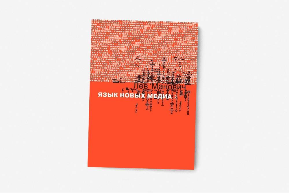 На сайте издательства книга стоит 700<span class=ruble>Р</span>. Источник:&nbsp;admarginem.ru
