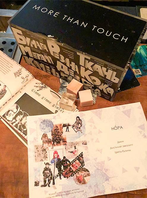 Попросите барменов показать карты разных периодов: кроме коробки с кубиками, у них есть альбом песен-коктейлей и альбом воспоминаний