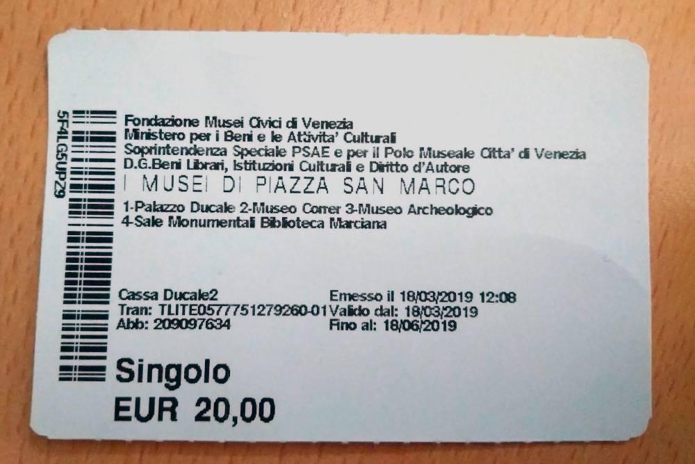 Билет «Музеи площади Сан-Марко» действителен 3 месяца и дает право по одному разу зайти в каждый музей