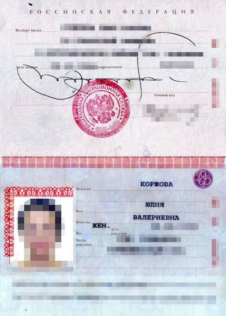 Еслибы не ситуация с недвижимостью, мамабы не узнала о наличии двух ИНН и о том, что в ее паспорте опечатка