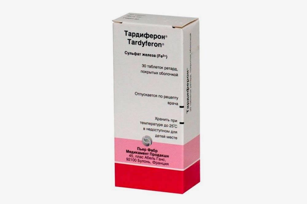 Железосодержащий препарат «Тардиферон» в России стоит в среднем около 10<span class=ruble>Р</span> за таблетку, а в Германии — 0,2—0,25€. С учетом курса евро разница получается в 1,5—2 раза