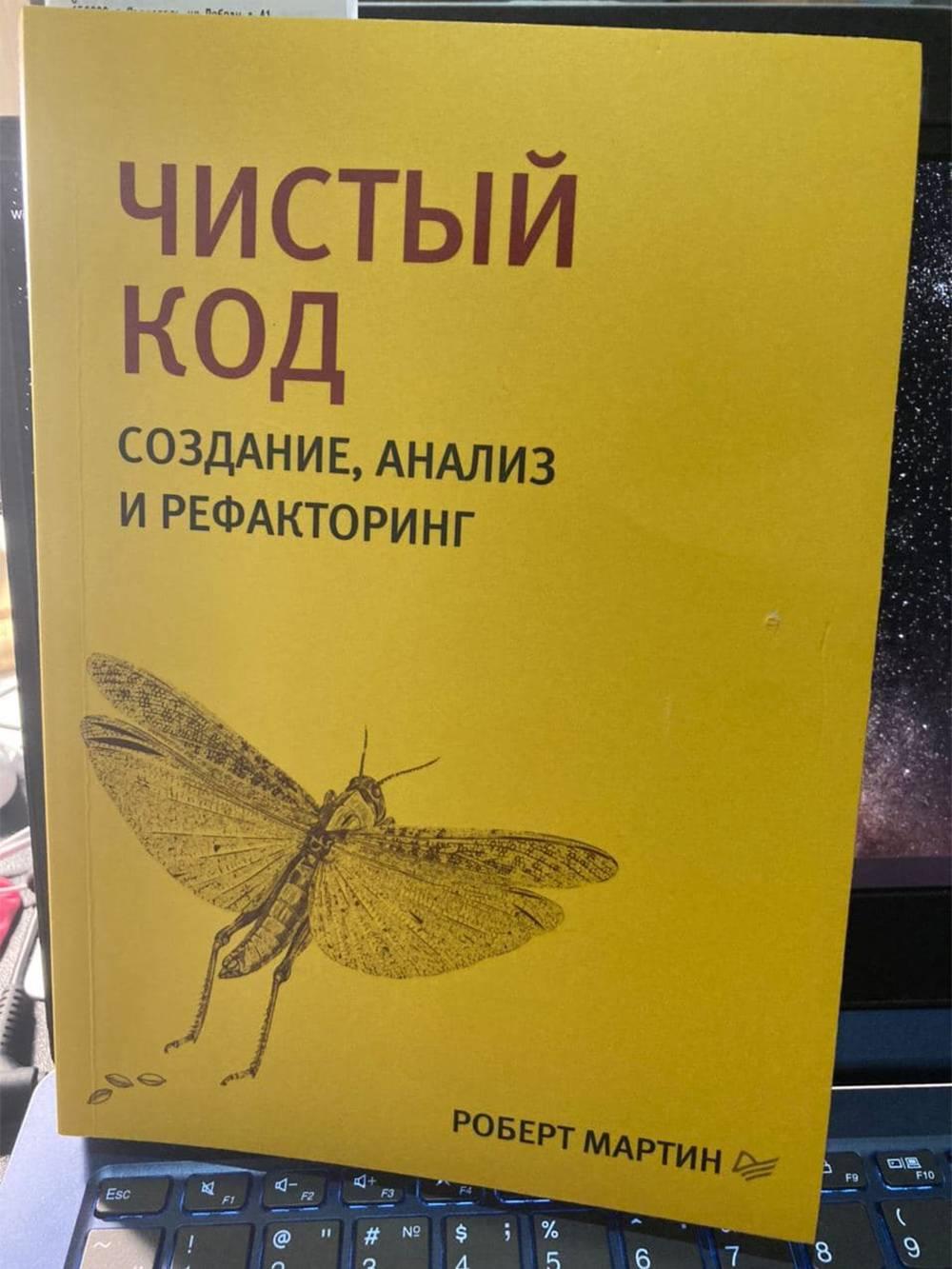 Вот такая у меня книга